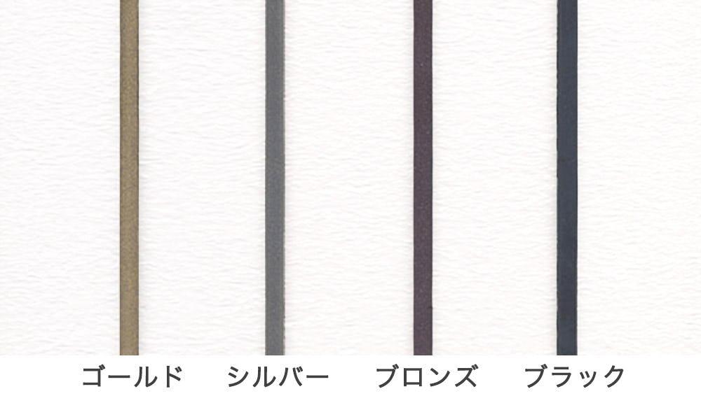 描線のカラーバリエーション