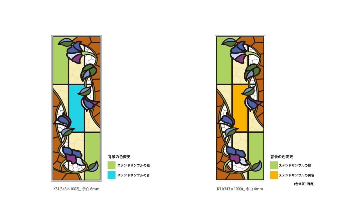 やり取りの過程で作られたデザイン画2種
