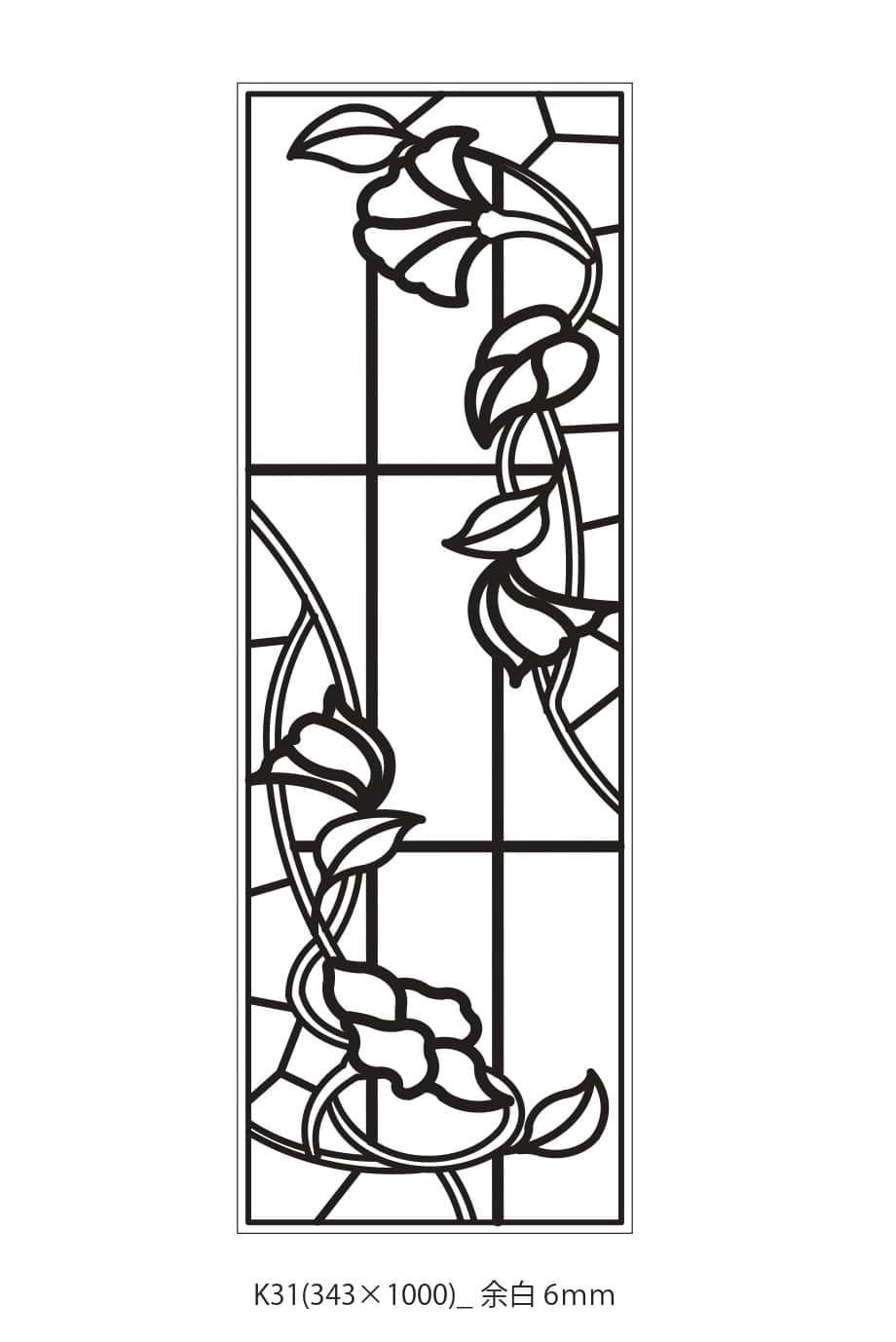 「ブリリアントモーメント K31」の線画