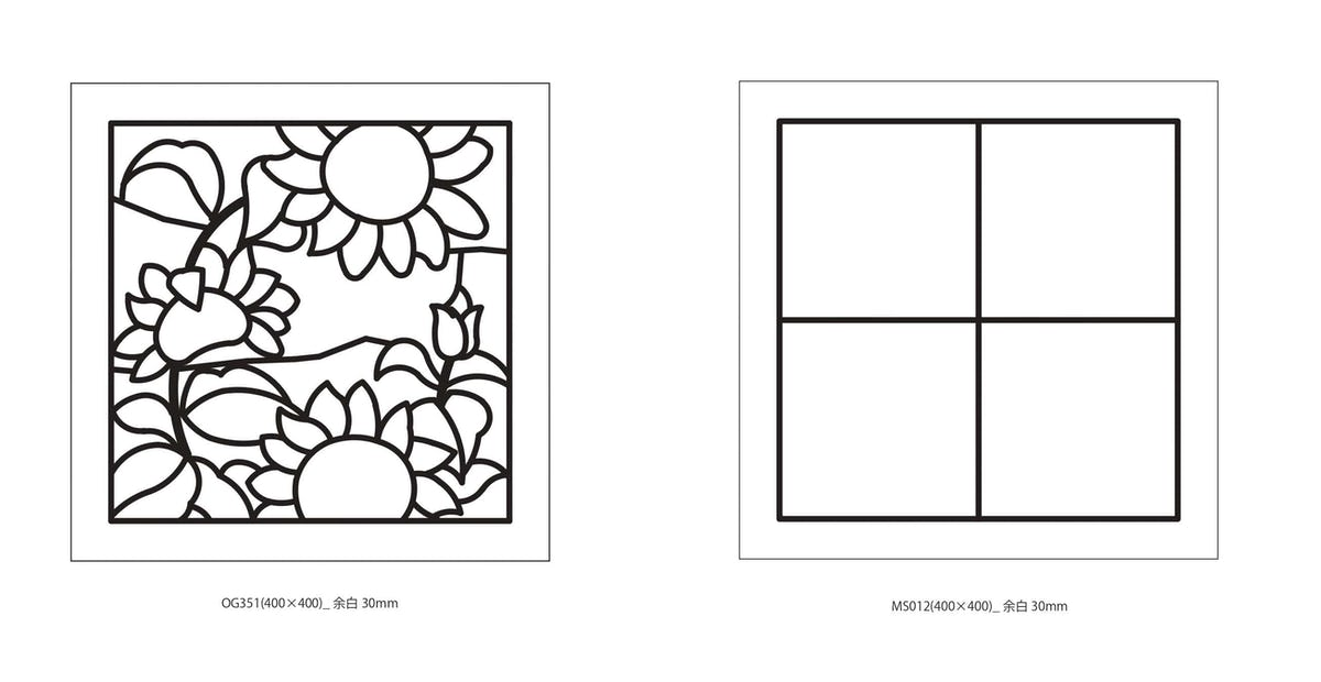 「スクウェア OG351」と「ラティスMS012」の線画