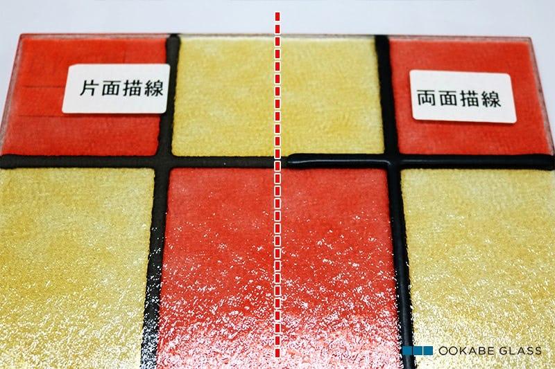 片面描線(左)と両面描線(右)の比較画像