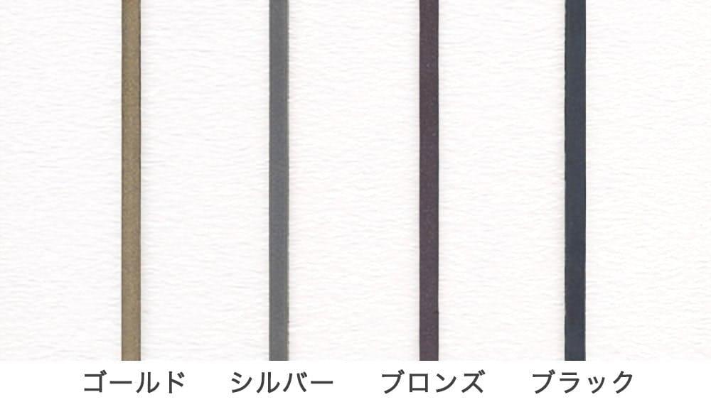 描線の色の比較画像