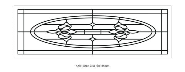 お客様のご要望に合わせてデザイン変更された「ブリリアントモーメントK25」の線画