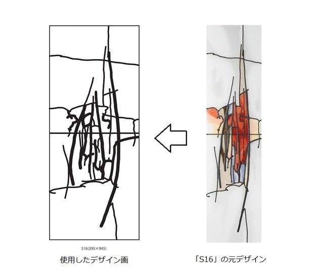 お客様ご指定のサイズに合わせて変更された「ブリリアントモーメントS16」の図柄