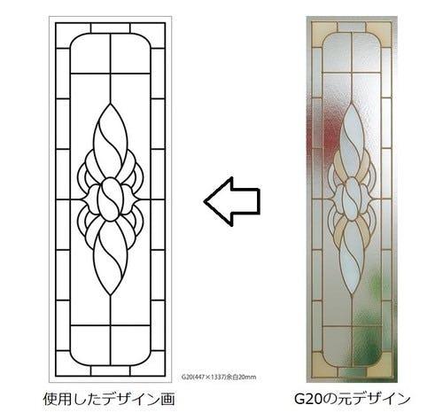 「図柄の修正」のイメージ画像