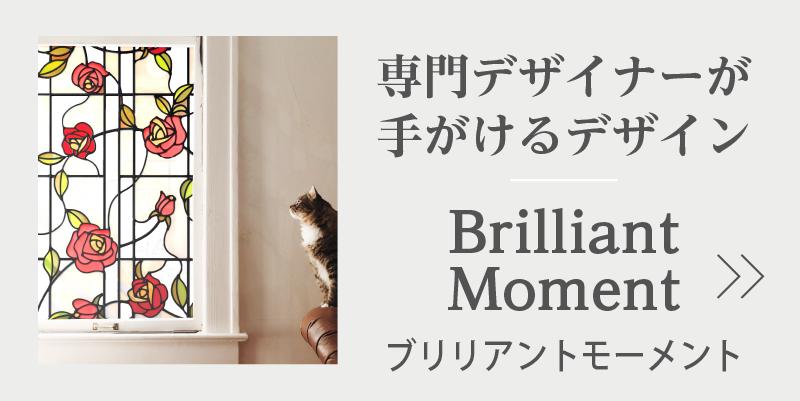 ステンドグラス「ブリリアントモーメント」バナー