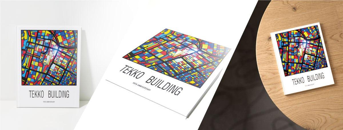 70周年史の表紙デザインに使用した「フルオーダーステンド」